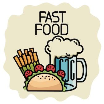 Fast food ustawiający ikon wektorowy ilustracyjny projekt