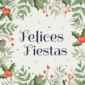 Felices fiestas tło z gałęzi drzew