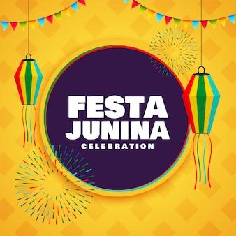Festa junina festiwal uroczystości tło dekoracyjne projekt