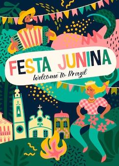 Festa junina. szablon wektor