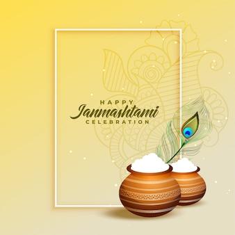 Festiwal dahi handi shree krishna janmashtami