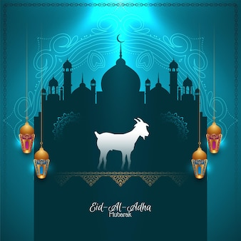 Festiwal eid al adha mubarak uroczystość błyszczące niebieskie tło wektor background