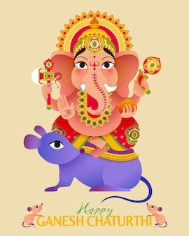 Festiwal ganeśćaturthi piękny hinduski bóg ganesha siedzący na gigantycznych myszach
