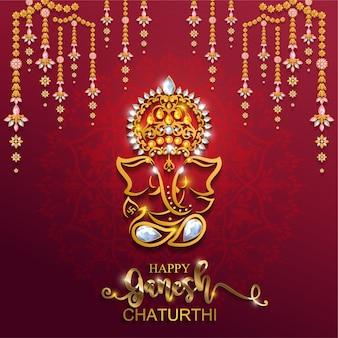Festiwal ganesh chaturthi ze złotym błyszczącym wzorem lord ganesha i kryształami na papierze w kolorze tła.