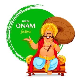 Festiwal happy onam w kerala onam obchody tradycyjne indyjskie święto king mahabali