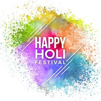 Festiwal holi akwarela żywe kolory z białymi liniami