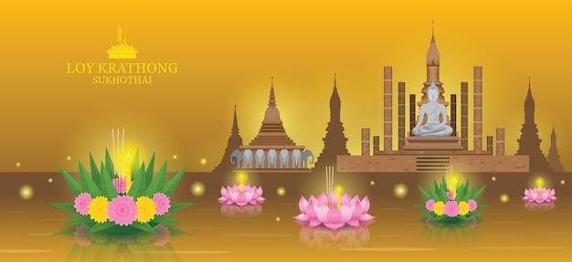 Festiwal loy krathong, tło panoramę świątyni sukhothai