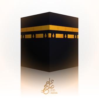 Festiwal muzułmański eid al adha. hadżdż mabrour. kaaba realistyczny 3d z odbiciem i białym eleganckim tłem.