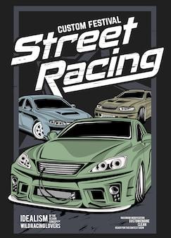 Festiwal niestandardowych wyścigów ulicznych, ilustracja super szybkiego samochodu