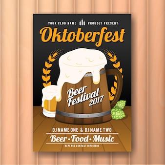 Festiwal piwa oktoberfest plakat reklamowy i szablon ulotki