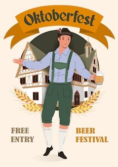 Festiwal piwa oktoberfest plakat w stylu vintage. mężczyzna w narodowym stroju niemieckim z kuflem piwa na tle tradycyjnego domu. ilustracja wektorowa płaski.