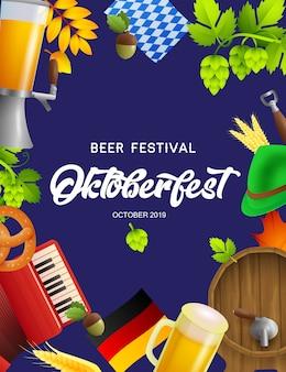 Festiwal piwa oktoberfest plakat z symbolami fest
