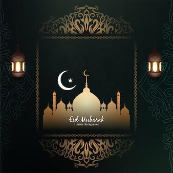 Festiwal religijny islamski eid mubarak w tle