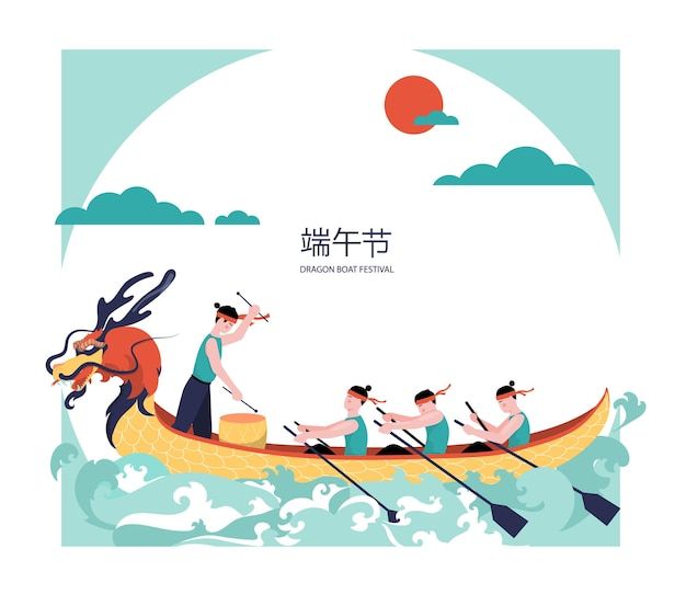 Festiwal smoczych łodzi w chinach. święto narodowe z zawodami szybkości.