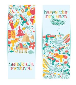 Festiwal songkran, tajlandia nowy rok, ilustracja cute świętuje iconc.