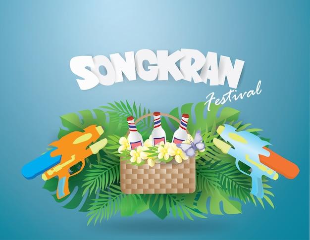 Festiwal songkran