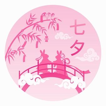 Festiwal tanabata lub festiwal qixi. ilustracja wektorowa uroczych królików symbolizujących doroczne spotkanie pasterza i tkacza.