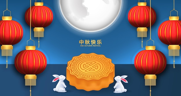 Festiwal w połowie jesieni. ekspozycja produktów na podium z ciastem księżycowym 3d, księżycowym księżycem, królikiem i azjatycką latarnią (tłumaczenie tekstu = festiwal w połowie jesieni)