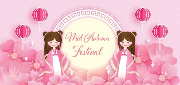 Festiwal w połowie jesieni z uroczą wróżką w stylu wycinanki z papieru.