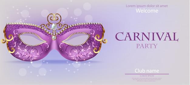 Fioletowa zdobiona maska