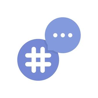 Fioletowe logo hashtag z bańką. pojęcie pojedynczego znaku, siatki, kraty, informacji, pr, popularności, osi czasu, handlu. płaski trend w stylu nowoczesny projekt logotypu ilustracji wektorowych na białym tle