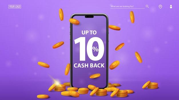 Fioletowy baner cashback ze smartfonem z ofertą na ekranie i złotymi monetami dookoła