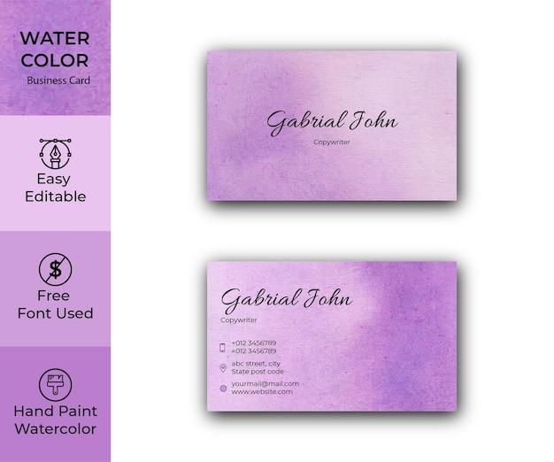 Fioletowy elegancki szablon wizytówki akwarela tekstury