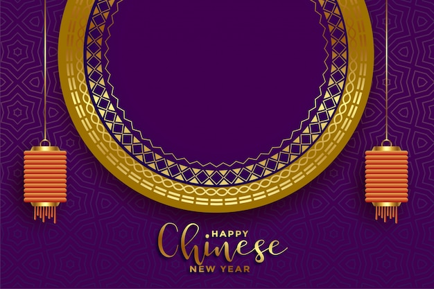 Fioletowy i złoty chiński nowy rok kartkę z życzeniami