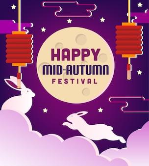 Fioletowy ilustracja koncepcja tło festiwalu szczęśliwy w połowie jesieni