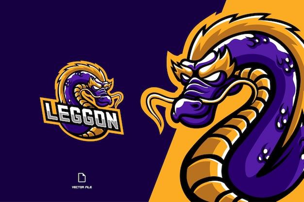 Fioletowy żółty smok maskotka sport gra logo ilustracja szablon postaci