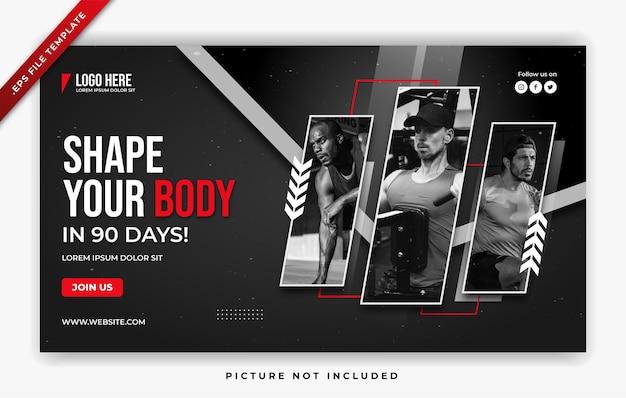 Fitness siłownia okładka transparent plakat plakat promocyjny szablon postu