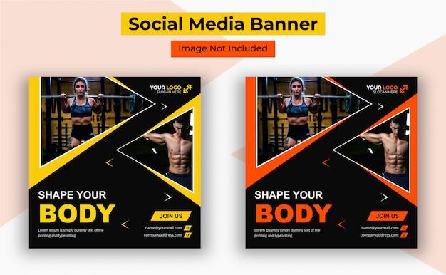 Fitness siłownia szablon mediów społecznościowych post
