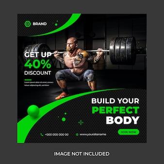 Fitness siłownia szablon projektu banera w mediach społecznościowych