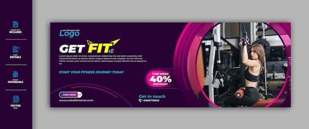 Fitness siłownia szablon transparent wektor premium