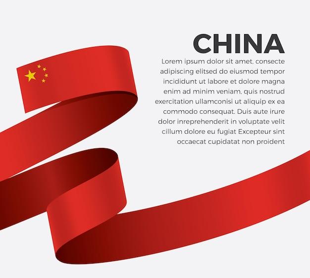 Flaga chin wstążka, ilustracja wektorowa na białym tle