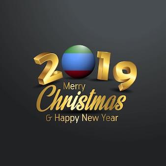 Flaga Dagestanu 2019 Wesołych Świąt Typografia
