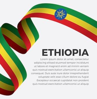 Flaga etiopii wstążka ilustracja wektorowa na białym tle premium wektorów