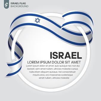 Flaga izraela wstążka wektor ilustracja na białym tle