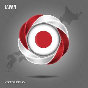 Flaga japonii pin projekt 3d