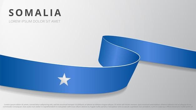 Flaga somalii. realistyczna falista wstążka w kolorach flagi somalii. szablon graficzny i projekt strony internetowej. symbol narodowy. plakat dzień niepodległości. abstrakcyjne tło. ilustracja wektorowa.
