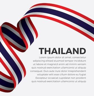 Flaga tajlandii wstążka ilustracja wektorowa na białym tle premium wektorów