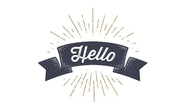 Flaga witam. old school banner flag z tekstem hello. flaga wstążki w stylu vintage z liniowym rysowaniem promieni świetlnych, rozbłysków słonecznych i promieni słonecznych, tekst hello. ręcznie rysowane element projektu.