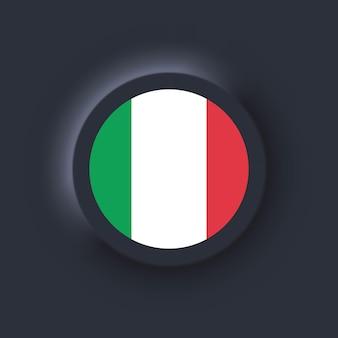 Flaga włoch. flaga narodowa włoch. włoski symbol. ilustracja. neumorficzny interfejs użytkownika ux