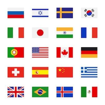 Flagi płaskie ikony