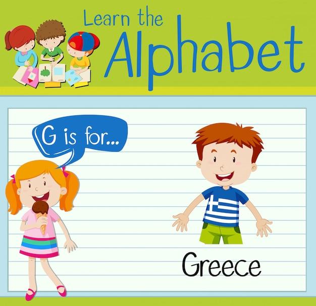Flashcard litera g jest dla grecji