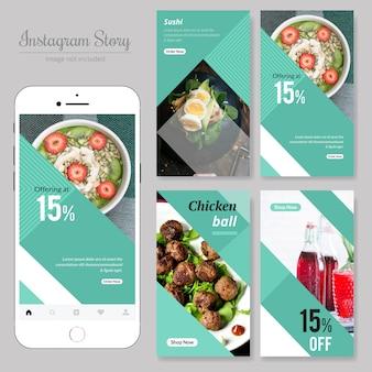 Food restaurant social media banner