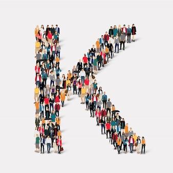 Formularz listowy osób grupowych k. grupa punktów tłumu tworząca z góry określony kształt.