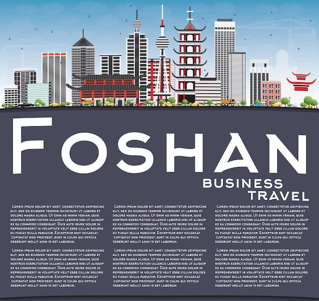 Foshan skyline z szarymi budynkami, błękitnym niebem i przestrzenią do kopiowania. ilustracja wektorowa. podróże służbowe i koncepcja turystyki z nowoczesną architekturą. obraz banera prezentacji i witryny sieci web.