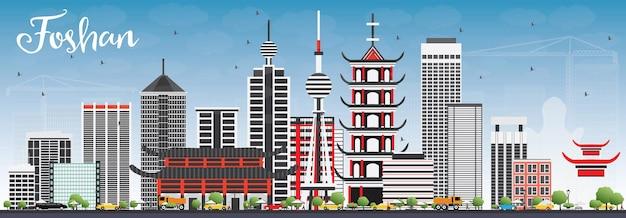 Foshan skyline z szarymi budynkami i błękitnym niebem. ilustracja wektorowa. podróże służbowe i koncepcja turystyki z nowoczesną architekturą. obraz banera prezentacji i witryny sieci web.