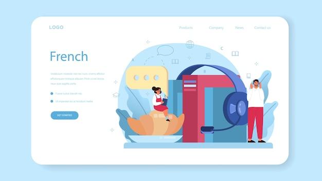 Francuski baner internetowy lub strona docelowa do nauki języka francuskiego.
